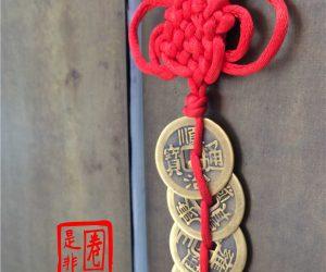 Amuletten en Munten