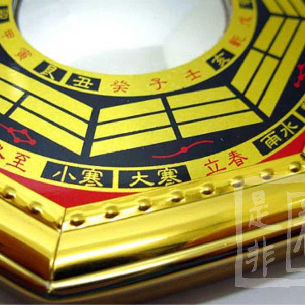 Feng Shui Bagua / Pa Kua spiegel