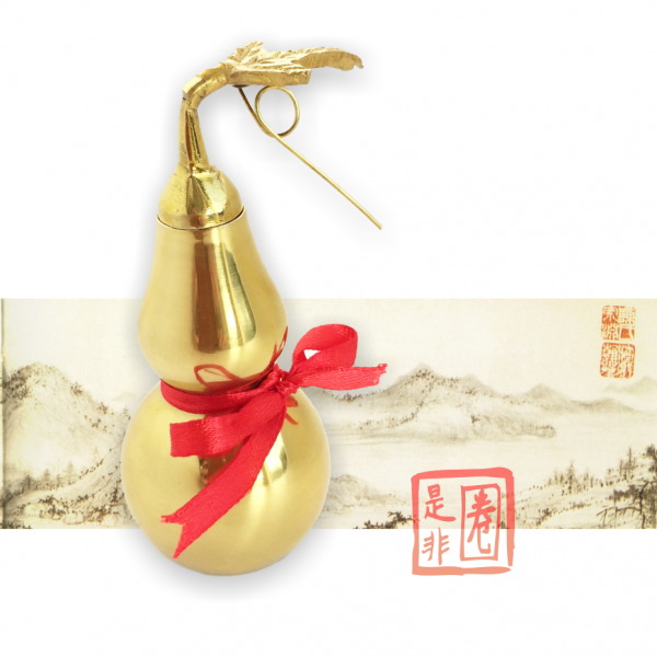 Feng Shui Classics
