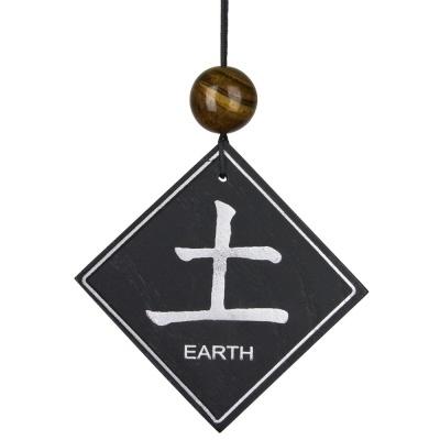 Feng Shui Windgong - Aarde element met Tijgeroog2