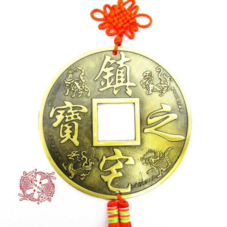 Grote Chinese Rijkdom en Geluk Quing-Dynastie Munt