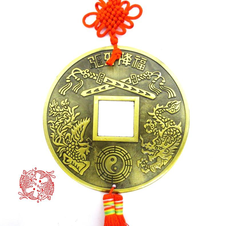Grote Chinese Rijkdom en Geluk Quing-Dynastie Munt2