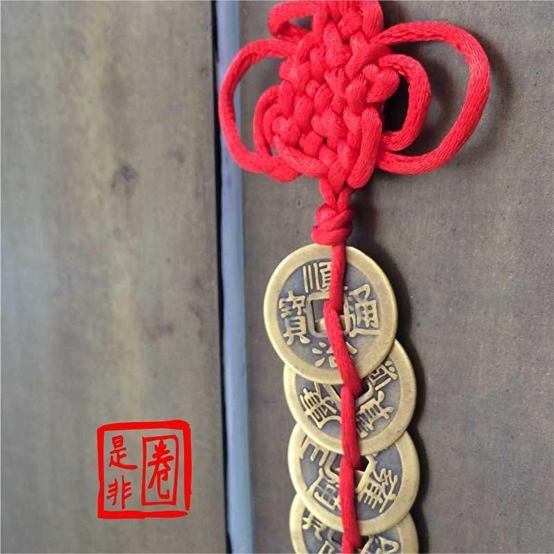 Rijkdom en Geluk Amulet met Chinese Quing-Dynastie munten