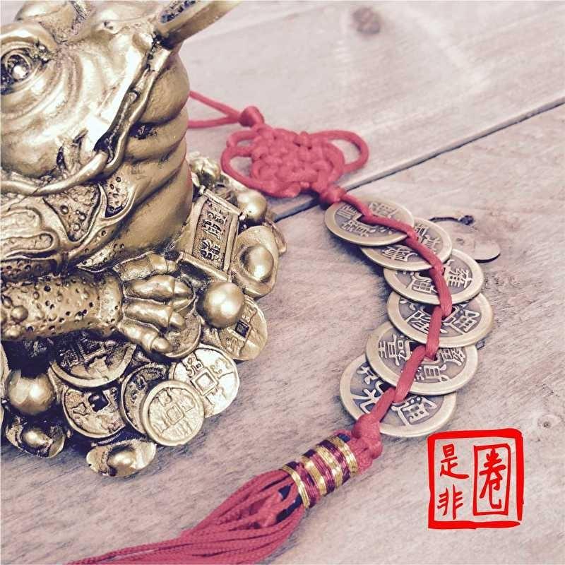 Rijkdom en Geluk Amulet met Chinese Quing-Dynastie munten3