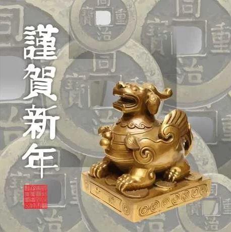 Pi Yao Canvas om de Tai Sui gunstig te stemmen - Grijs